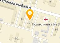 Укладка тротуарной плитки Харьков, ЧП