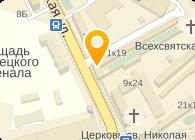 Профилюкс Энерджи, ООО