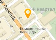 КРУ МФ РФ ПО Г. ВОЛЖСКИЙ