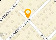 Рустем Казахстанская энергосберегающая компания, ТОО