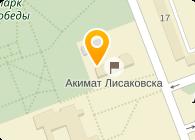 ЛисаковскРудСтрой, ТОО
