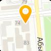 KAZGOR (КАЗГОР) Проектная академия, ТОО
