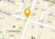 РГП КАзгидромет филиал по ЮКО