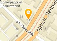 ВОЛГОГРАД-ЭЛЕКТРОСВЯЗЬ (ВГУС) ОАО ФИЛИАЛ