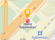 СОФИЯ-ГРАД