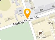 АЙТИ СФЕРА, ООО