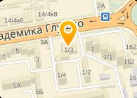 Общество с ограниченной ответственностью ООО Черепица центр Одесса. Керамическая черепица,битумная черепица,металлочерепица,кровля,ондулин