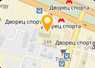 АСК Сервис, ООО