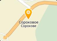 Владимировский деревообрабатывающий комбинат, АОЗТ