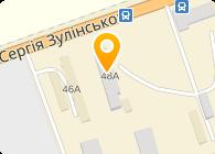 """Публичное акционерное общество ПАО """"Винницкая СПМК №339"""""""