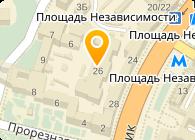 Асфальтирование, ТОВ