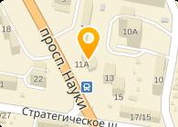 Ландшафтная студия Ичанской, ЧП
