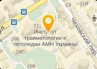 Ил-Пром, ООО