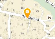 Сидоренко, ЧП