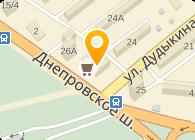 ИСП Форт, ООО