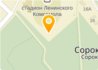 Востокспецсервис, ООО