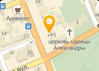 Алиев, ООО