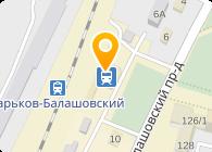 Комплексная бригада строителей, ЧП