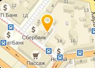 Лебедев Д.А., СПД
