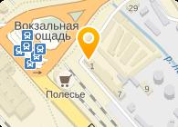Kiev Remont, ООО