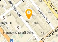 Сич-21, ООО