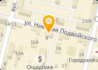 Архитектурная мастерская ГиД, ООО