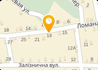 НТЦ Адгезив, ООО