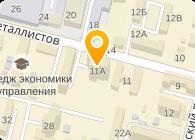 Домостроительный комбинат №1, ЧАО