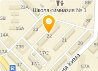 Досымов, ИП