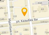 Talgar Construction TC (Талгар Констракшн ТС), ТОО