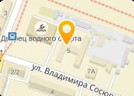 Частное акционерное общество Укрдорсервис