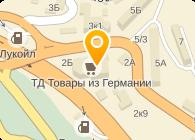 ГРАН-ИНТЕР-КОМ