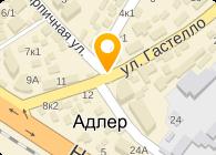 Центр гигиены и эпидемиологии в Краснодарском крае