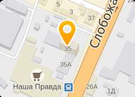 Магазин «Автосоюз». Днепропетровск.