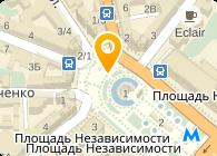 Деметра-Украина, ООО