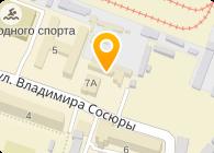 Авм-Костракт, ООО