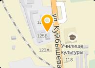 Погруз-Сервис, ООО