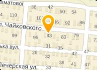 Укр-ТЭСТ, ООО