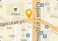 ПрофСтальКонструкция, ЧП