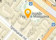 WDS Центр Днепропетровск, ООО