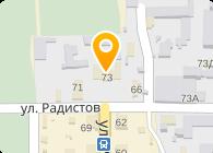 РУ Пласт, ООО