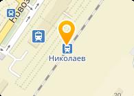 Николаев, СПД