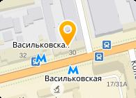 Келлер Украина, ООО