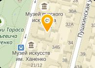 БК Будтранссервис, ООО