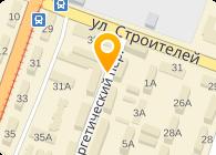 Энерго-Спецтранс, Компания