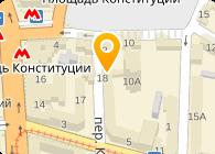 РЕМ2ОНТ, ООО