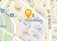 Стальстрой, ООО