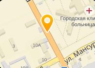 Vortex Group, ТОО