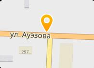 Abigal (Абиджал), ТОО