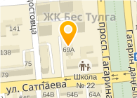 КАЗМОНТАЖСТРОЙ, монтажно-строительная организация, АО